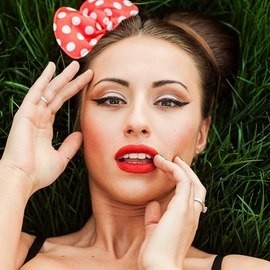 Single girlfriend Anastasia, 27 yrs.old from Dnepropetrovsk, Ukraine