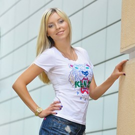 Gorgeous girl Aleksandra, 27 yrs.old from Poltava, Ukraine