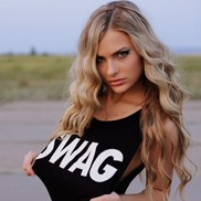 Hot lady Inessa, 22 yrs.old from Lugansk, Ukraine
