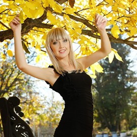 Beautiful miss Ekaterina, 29 yrs.old from Lugansk, Ukraine