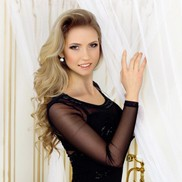Single girl Elena, 23 yrs.old from Donetsk, Ukraine