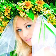 Hot bride Yevgeniya, 31 yrs.old from Sumy, Ukraine