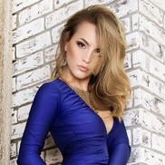 Sexy woman Vlada, 30 yrs.old from Donetsk, Ukraine