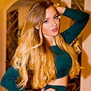 Beautiful pen pal Anastasia, 25 yrs.old from Odessa, Ukraine