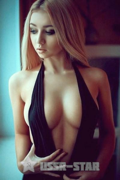 You Make Pretty Ukraine Wife 84
