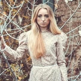 Pretty bride Anna, 27 yrs.old from Kharkiv, Ukraine