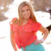 Charming miss Ekaterina, 29 yrs.old from Kharkov, Ukraine