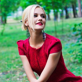 Gorgeous girl Irina, 37 yrs.old from Kiev, Ukraine