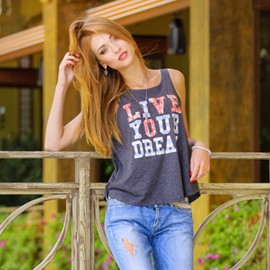Hot miss Veronika, 20 yrs.old from Poltava, Ukraine