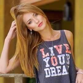 Beautiful bride Veronika, 20 yrs.old from Poltava, Ukraine