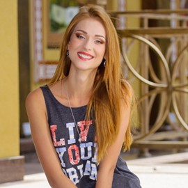 Beautiful woman Veronika, 20 yrs.old from Poltava, Ukraine