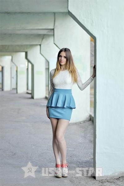 Russian Brides Online News Jul 51
