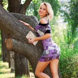 Amazing girl Irina, 28 yrs.old from Nikolaev, Ukraine