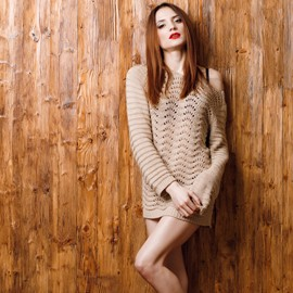Pretty girlfriend Alexandra, 26 yrs.old from Poltava, Ukraine
