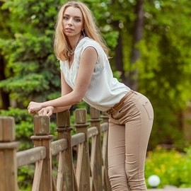 Single miss Anna, 21 yrs.old from Kiev, Ukraine