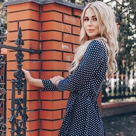 Single bride Julia, 30 yrs.old from Belgorod, Russia