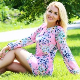 Beautiful girlfriend Inna, 36 yrs.old from Khmelnytskyi, Ukraine