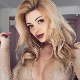 Sexy girlfriend Ekaterina, 25 yrs.old from Kiev, Ukraine