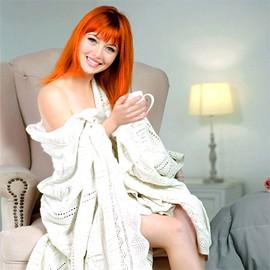 Beautiful girl Yelena, 19 yrs.old from Sumy, Ukraine
