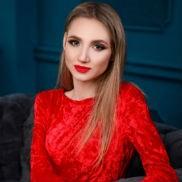 Gorgeous miss Katharine, 21 yrs.old from Kropivnitsky, Ukraine