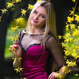 Beautiful bride Valeriya, 18 yrs.old from Konstantinovka, Ukraine