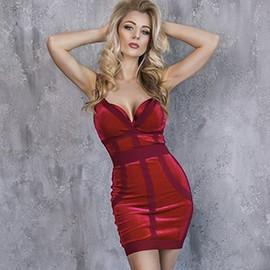 Single girlfriend Mariia, 34 yrs.old from Kiev, Ukraine