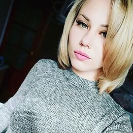 Single pen pal Christina, 30 yrs.old from Melitopol, Ukraine