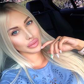 Sexy girlfriend Katya, 28 yrs.old from Kiev, Ukraine