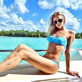 Gorgeous girl Victoriya, 35 yrs.old from Zaporozhye, Ukraine