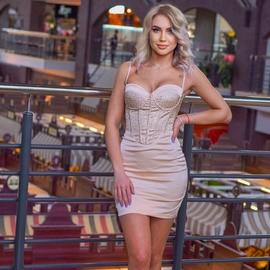 Single girlfriend Alisa, 25 yrs.old from Kharkiv, Ukraine